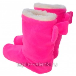 Домашние сапожки розовые Артикул N452