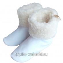 Домашние сапожки белые Артикул N451