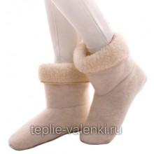 Носки шерстяные белые Артикул N203