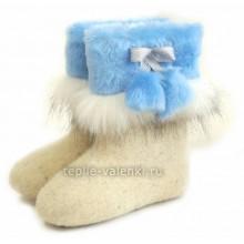 Валенки белые с голубым мехом Артикул D229