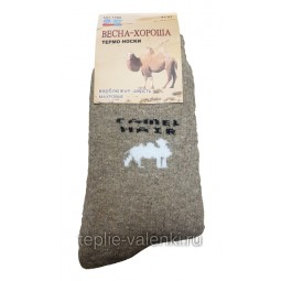 Термоноски мужские верблюд Артикул N280
